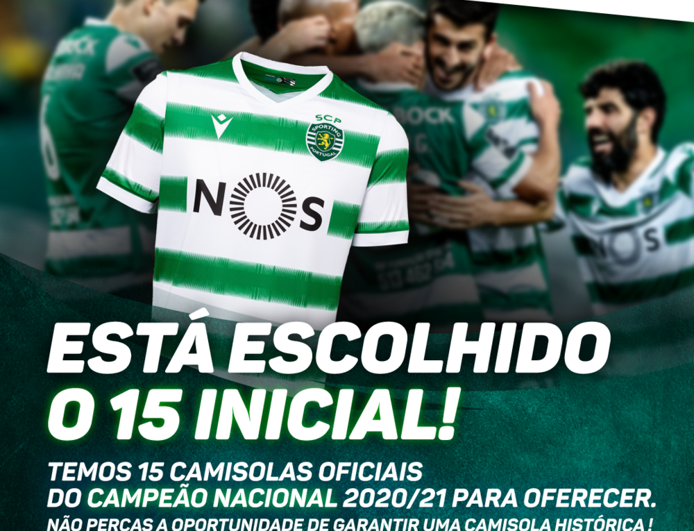 Giveaway Sporting Clube de Portugal